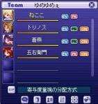 TWCI_2005_10_20_14_26_42.jpg