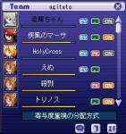 TWCI_2005_10_8_14_18_2.jpg