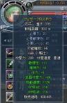 kawa51.jpg