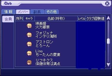 yousai-3.jpg