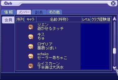 yousai-4.jpg