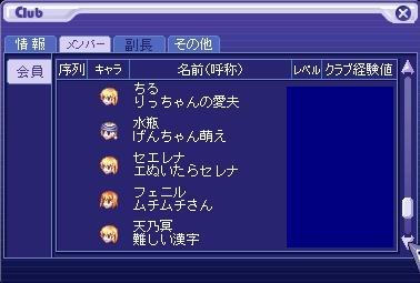 yousai-5.jpg