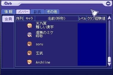 yousai-6.jpg