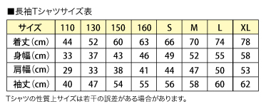 101-LVC.jpg