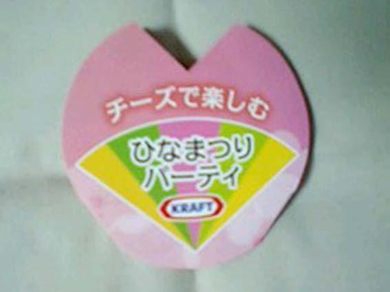 すべての折り紙 折り紙 お雛様 簡単 : 月のつぶや記 可愛いお菓子と ...