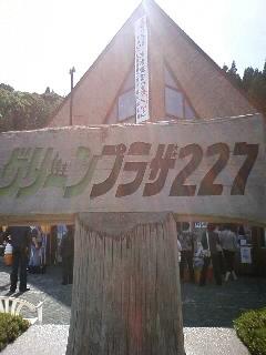 20090927113539
