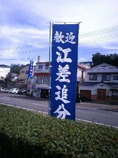20090927121911
