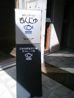 20090927143136