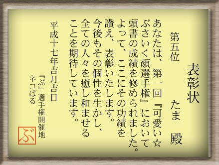 05_0509_1.jpg