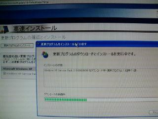 20100205195732.jpg