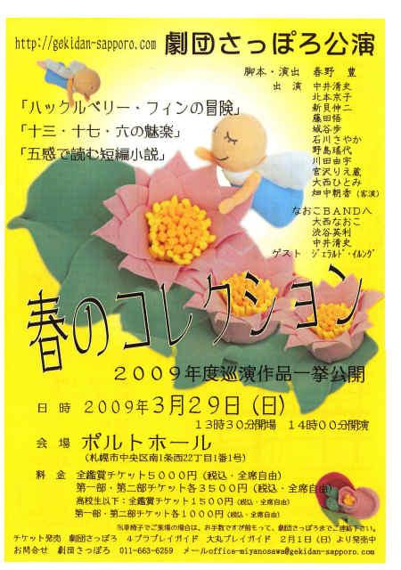 SCAN0270_001.jpg
