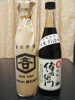 oisiimono-006.jpg