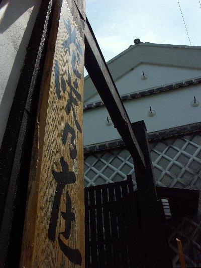 PICT0030ahanasaki.jpg