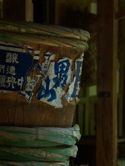 PICT0034phanasaki.jpg