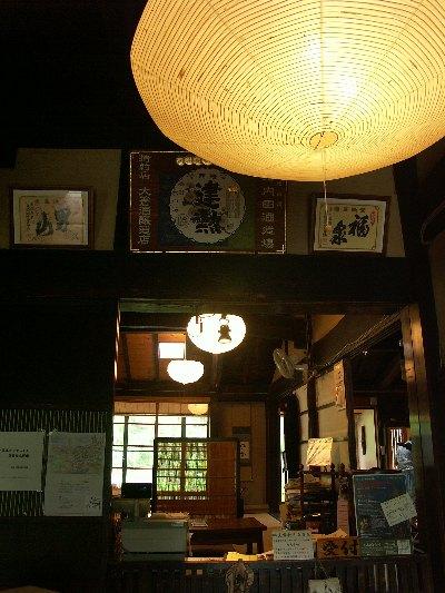 PICT0068ahanasaki.jpg