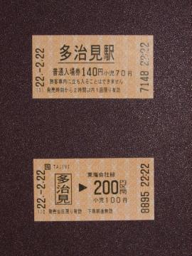 100222-21.jpg
