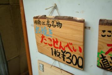 100405-07.jpg