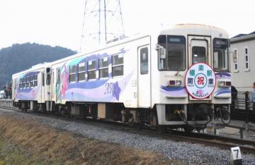 2008tetsu02.jpg