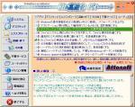 pc+s.jpg
