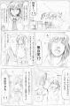 090904 manga