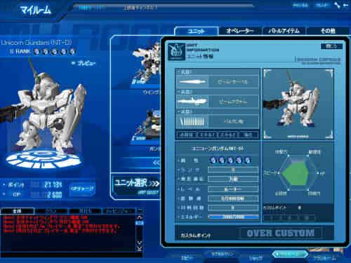 GOnlineScreenShot_20110401_123936.jpg