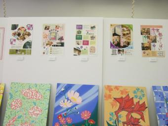 2011_0227-技能祭-027