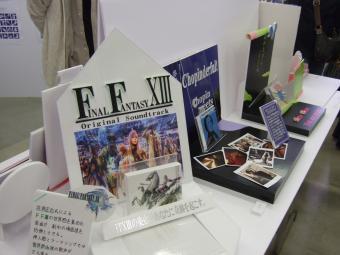 2011_0227-技能祭-041