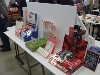 2011_0227-技能祭-042