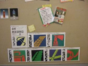 2011_0227-技能祭-075