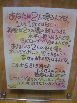 ゆりたん ヒーリングアート-2