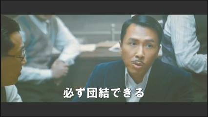 映画『レジェンド・オブ・フィスト 怒りの鉄拳』予告編.flv_000011833