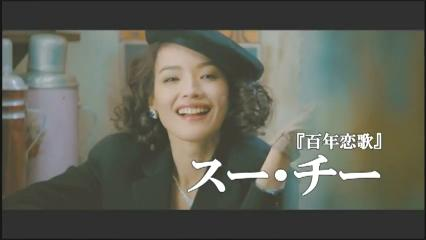 映画『レジェンド・オブ・フィスト 怒りの鉄拳』予告編.flv_000068355