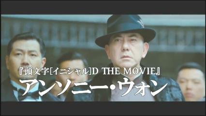 映画『レジェンド・オブ・フィスト 怒りの鉄拳』予告編.flv_000071730