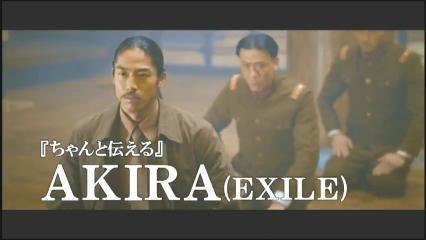 映画『レジェンド・オブ・フィスト 怒りの鉄拳』予告編.flv_000080911