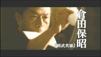 映画『レジェンド・オブ・フィスト 怒りの鉄拳』予告編.flv_000076063