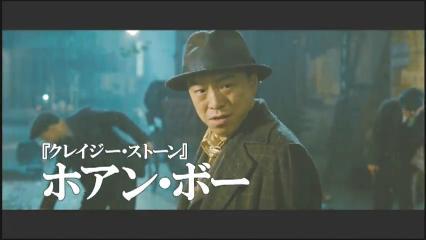 映画『レジェンド・オブ・フィスト 怒りの鉄拳』予告編.flv_000074605