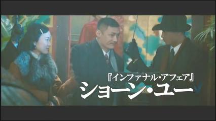 映画『レジェンド・オブ・フィスト 怒りの鉄拳』予告編.flv_000073688