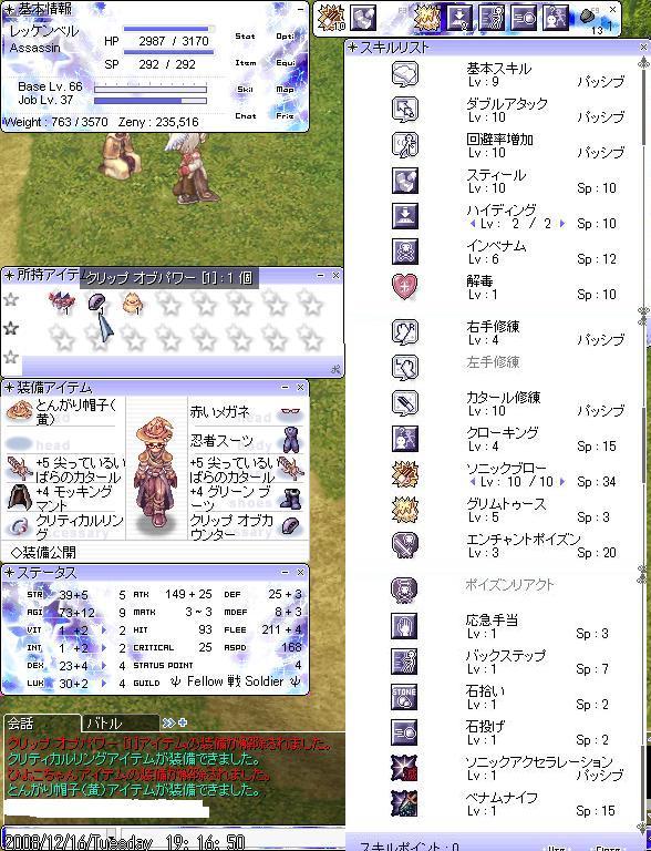 12-16-3.jpg