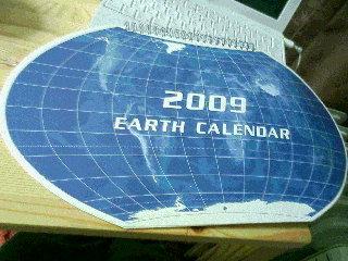 20090207231301