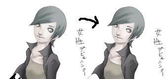 施術前→施術後
