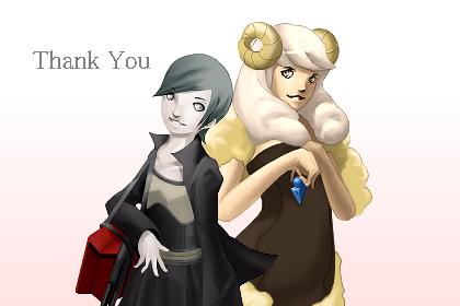 感謝します!