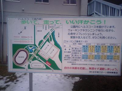 h20.11.23運動公園 のコピー