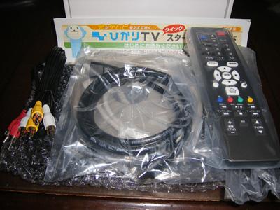 h20.12.8光tv02.JPG