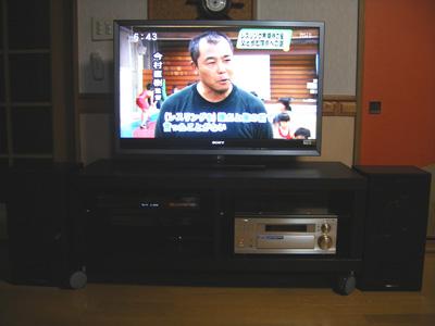 h20.12.17テレビ.JPG