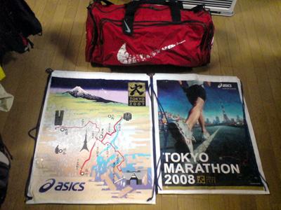 h21.2.4東京マラソン01 のコピー.jpg