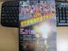 h21.4.14錦秋湖 のコピー.jpg
