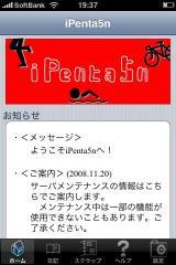 ipenta5n01.JPG