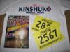 h21.5.31錦秋湖マラソン01 のコピー.jpg