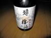 h21.6.21南部美人梅酒 のコピー.jpg