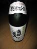 h21.6.21南部美人純米吟醸 のコピー.jpg
